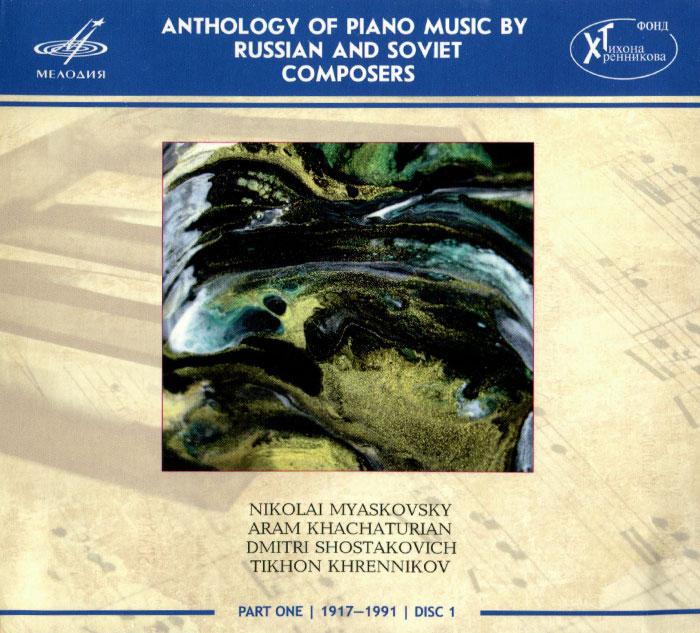 Издание содержит 20-страничный буклет с дополнительной информацией на русском и английском языках.