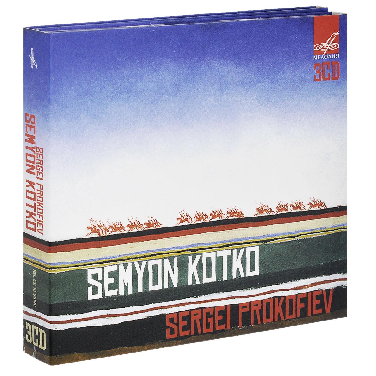 Издание содержит 20-страничный буклет с дополнительной информацией на русском, английском и французском языках.