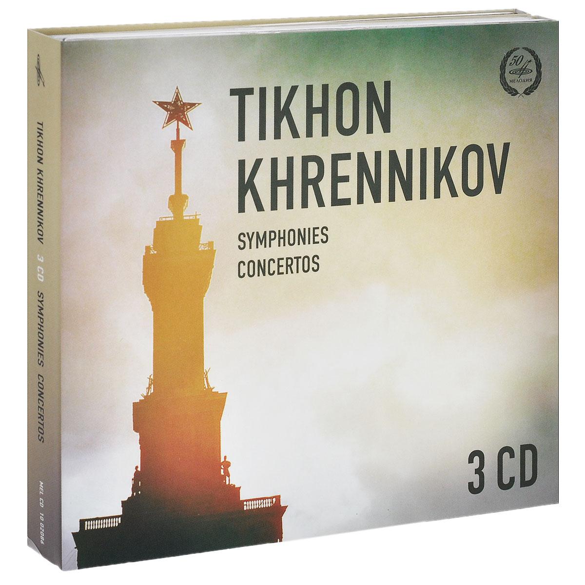 Издание содержит 24-страничный буклет с дополнительной информацией на русском, английском и французском языках.