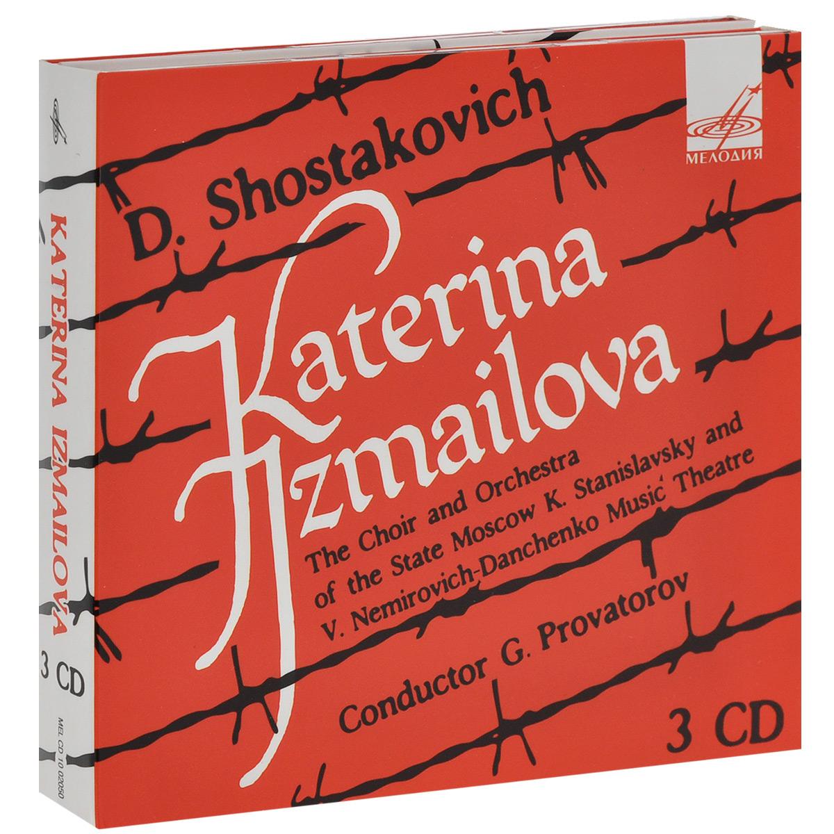 Издание содержит 32-страничный буклет с дополнительной информацией на русском, английском и французском языках.