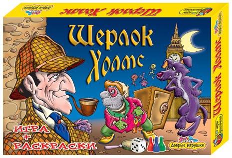 Набор для творчества Добрые Игрушки Шерлок Холмс: игра, 6 раскрасок472Набор для творчества Добрые Игрушки Шерлок Холмс поможет малышу увлекательно и с пользой провести время. В набор входит: 6 раскрасок, правила игры, игровое поле, кубик, 4 фишки. Сценарий игры построен по мотивам известного рассказа Артура Конан Дойля Пестрая лента. Такая игра поможет раскрыть творческий потенциал ребенка, создать атмосферу доверия и просто весело провести время.