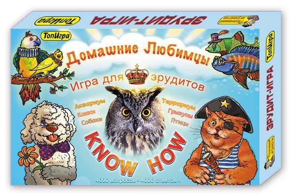 Настольная игра Добрые Игрушки Домашние любимцы5736Настольная игра Добрые Игрушки Домашние любимцы поможет малышу увлекательно и с пользой провести время. В игру входит: игровое поле, 648 карточек с вопросами и ответами, 36 карточек-маркеров, 6 фишек разного цвета, кубик. Такая игра поможет раскрыть творческий потенциал ребенка, создать атмосферу доверия и просто весело провести время. Игрокам предлагается 648 карточек по 6 категориям с ответами по темам: кошки, собаки, аквариум, грызуны, птицы,террариум. На лицевой стороне карточки 6 вопросов, на оборотной 6 ответов. Допускаются любые дополнения к предложенным правилам игры, учитывающие возраст и уровень знаний игроков.