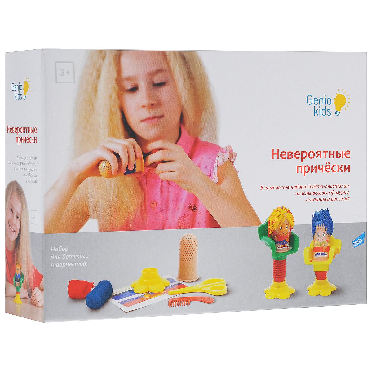 Набор для лепки Genio Kids Невероятные прически, 10 предметовTA1025Набор Genio Kids Невероятные прически стать настоящим парикмахером-стилистом. С помощью специальных ножниц и расчески малыш сделает прическу любой формы и длины. Тесто даст ему возможность поэкспериментировать не только с формой, но и с цветом. В комплект набора входит тесто-пластилин 3 цветов (желтого, красного, синего), лист с наклейками, основание (подставка), винтовой пресс, кресло, фигурка, пластиковые ножницы, расческа. Тесто - это натуральный и совершенно безвредный материал, являющийся лучшей заменой пластилину. К радости мам оно легко смывается, не оставляя после себя грязи, и проще чем пластилин принимает желаемую форму. Тесто может быть мягким как глина, когда ребенок лепит, и твердым как гипс, когда вы решите надолго сохранить изготовленное из него изделие. Занятие лепкой помогает формированию творческого мышления, развивает мелкую моторику рук, координацию движений и цветовое восприятие. Порадуйте вашего ребенка таким замечательным подарком!...