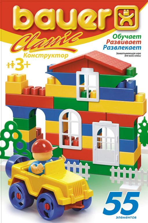 Bauer Конструктор Classic 196196Конструктор Bauer Classic содержит 55 ярких деталей разных форм, цветов и размеров для сборки различных по сложности 2-х и 3-х мерных объектов. Конструктор прекрасно подходит для детского творчества и семейного отдыха, способствуют развитию объёмного мышления ребенка, фантазии, координации движения глаз, мелкой моторики и памяти. Все детали сделаны из высококачественного пластика с использованием пищевых красителей. Ребенок сможет часами играть с этим конструктором, придумывая разные истории и комбинируя детали. Конструктор Bauer Classic адаптирован к программам дошкольного образования, и может быть использован как индивидуально, так и в коллективе.