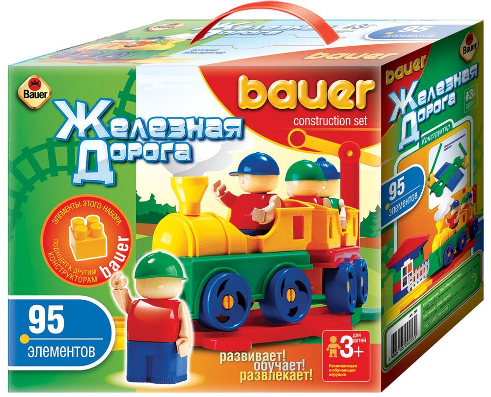 Bauer Конструктор Железная дорога