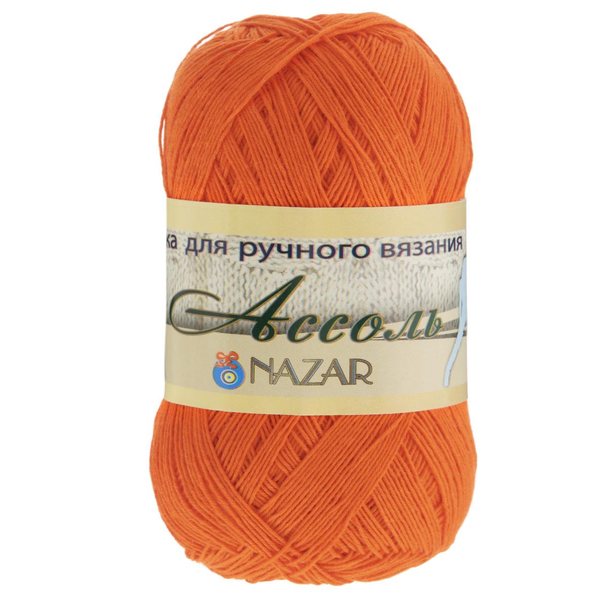 Пряжа для вязания Nazar Ассоль, цвет: оранжевый (1630), 500 м, 50 г, 10 шт349025_1630Nazar Ассоль - это превосходная пряжа, изготовленная из 100% хлопка. Пряжа не имеет эффекта ваты и позволяет вязать ажурные летние изделия спицами или крючком в 2 сложения или теплые вещи в 4-5 сложений. Из такой пряжи хорошо смотрятся рельефные узоры. Рекомендуемые спицы 2 мм, крючок 2 мм. Количество мотков: 10 шт. Состав: 100% хлопок.