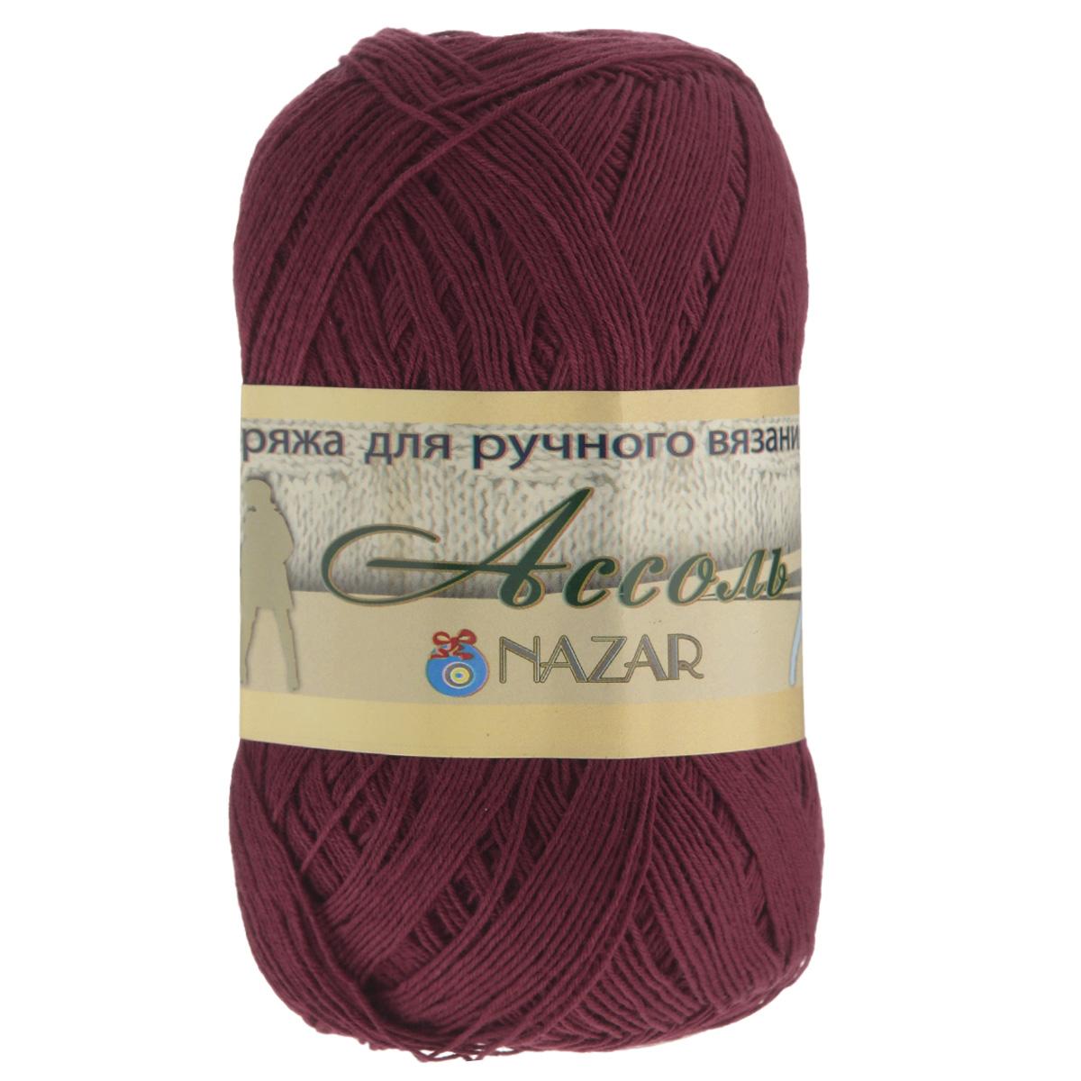 Пряжа для вязания Nazar Ассоль, цвет: бордовый (1976), 500 м, 50 г, 10 шт349025_1976Nazar Ассоль - это превосходная пряжа, изготовленная из 100% хлопка. Пряжа не имеет эффекта ваты и позволяет вязать ажурные летние изделия спицами или крючком в 2 сложения или теплые вещи в 4-5 сложений. Из такой пряжи хорошо смотрятся рельефные узоры. Рекомендуемые спицы 2 мм, крючок 2 мм. Количество мотков: 10 шт. Состав: 100% хлопок.