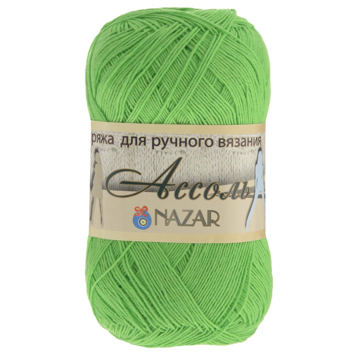 Пряжа для вязания Nazar Ассоль, цвет: салатовый (1605), 500 м, 50 г, 10 шт349025_1605Nazar Ассоль - это превосходная пряжа, изготовленная из 100% хлопка. Пряжа не имеет эффекта ваты и позволяет вязать ажурные летние изделия спицами или крючком в 2 сложения или теплые вещи в 4-5 сложений. Из такой пряжи хорошо смотрятся рельефные узоры. Рекомендуемые спицы 2 мм, крючок 2 мм. Количество мотков: 10 шт. Состав: 100% хлопок.