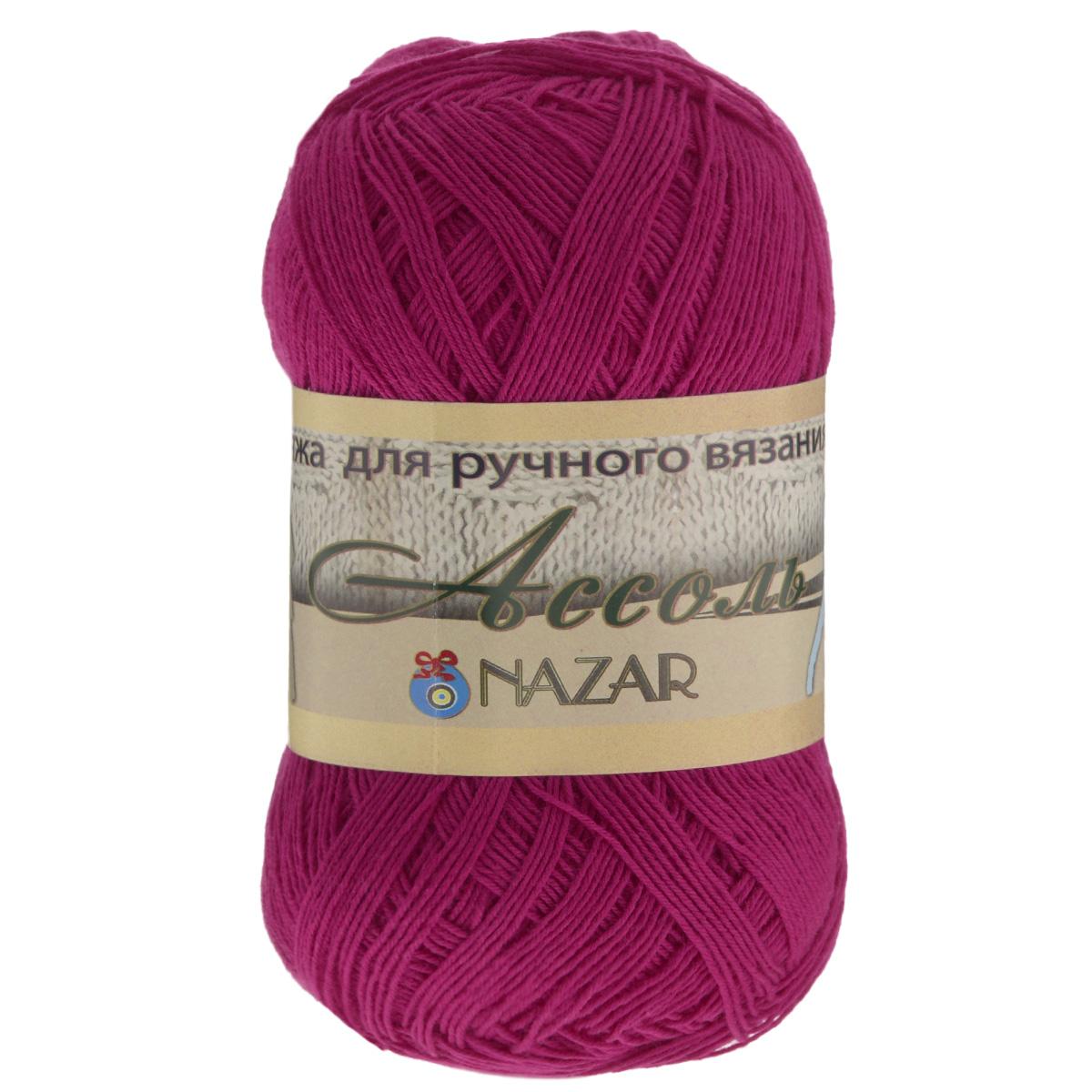 Пряжа для вязания Nazar Ассоль, цвет: фуксия (1780), 500 м, 50 г, 10 шт349025_1780Nazar Ассоль - это превосходная пряжа, изготовленная из 100% хлопка. Пряжа не имеет эффекта ваты и позволяет вязать ажурные летние изделия спицами или крючком в 2 сложения или теплые вещи в 4-5 сложений. Из такой пряжи хорошо смотрятся рельефные узоры. Рекомендуемые спицы 2 мм, крючок 2 мм. Количество мотков: 10 шт. Состав: 100% хлопок.