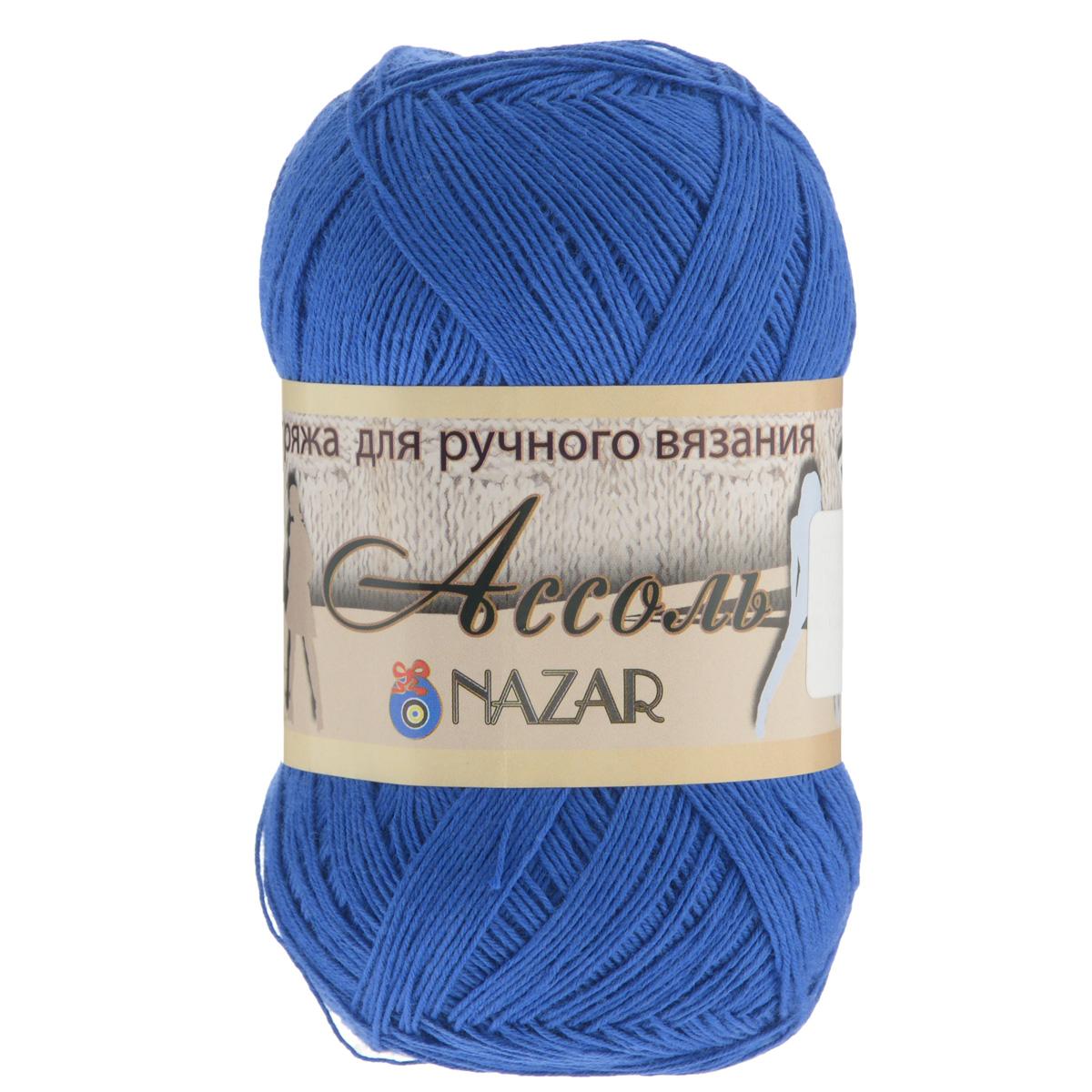 Пряжа для вязания Nazar Ассоль, цвет: синий (1277), 500 м, 50 г, 10 шт349025_1277Nazar Ассоль - это превосходная пряжа, изготовленная из 100% хлопка. Пряжа не имеет эффекта ваты и позволяет вязать ажурные летние изделия спицами или крючком в 2 сложения или теплые вещи в 4-5 сложений. Из такой пряжи хорошо смотрятся рельефные узоры. Рекомендуемые спицы 2 мм, крючок 2 мм. Количество мотков: 10 шт. Состав: 100% хлопок.