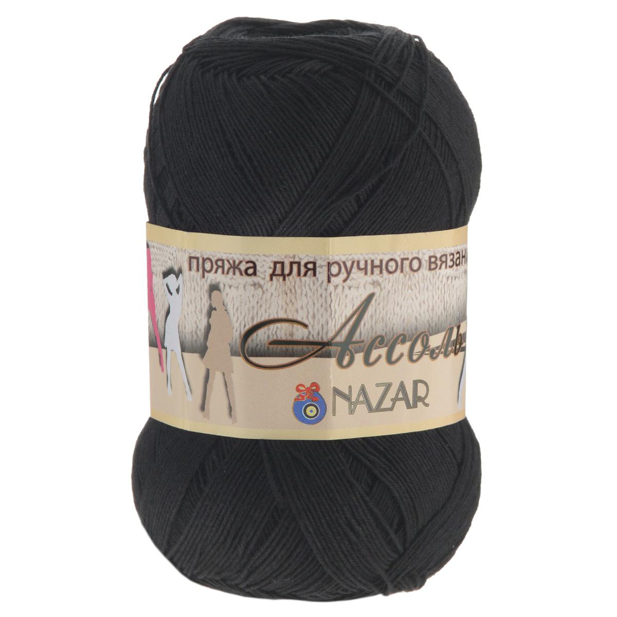 Пряжа для вязания Nazar Ассоль, цвет: черный (1540), 500 м, 50 г, 10 шт349025_1540Nazar Ассоль - это превосходная пряжа, изготовленная из 100% хлопка. Пряжа не имеет эффекта ваты и позволяет вязать ажурные летние изделия спицами или крючком в 2 сложения или теплые вещи в 4-5 сложений. Из такой пряжи хорошо смотрятся рельефные узоры. Рекомендуемые спицы 2 мм, крючок 2 мм. Количество мотков: 10 шт. Состав: 100% хлопок.
