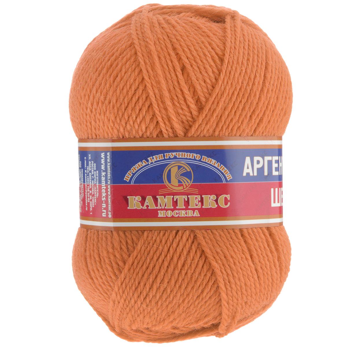 Пряжа для вязания Камтекс Аргентинская шерсть, цвет: оранжевый (035), 200 м, 100 г, 10 шт136071_035Пряжа для вязания Камтекс Аргентинская шерсть - это стопроцентная импортная шерсть, которая отличается прочностью и гладкостью. Даже при взгляде на моток, сразу видно, что вещи из этой пряжи будут выглядеть дорого. Изделия не скатываются и не деформируются. Пряжа очень легка в работе, даже при роспуске полотна, она не цепляется, и не путается. Ниточка безумно теплая и уютная, отлично подходит для нашей морозной зимы. Даже ажурные шапки и шарфы при всей своей тонкости будут самыми надежными защитниками от снега и сильного ветра. Очень хорошо смотрятся из этой шерсти узоры из кос и жгутов. Рекомендуются спицы и крючки для вязания 3-5 мм. Состав: 100% шерсть.
