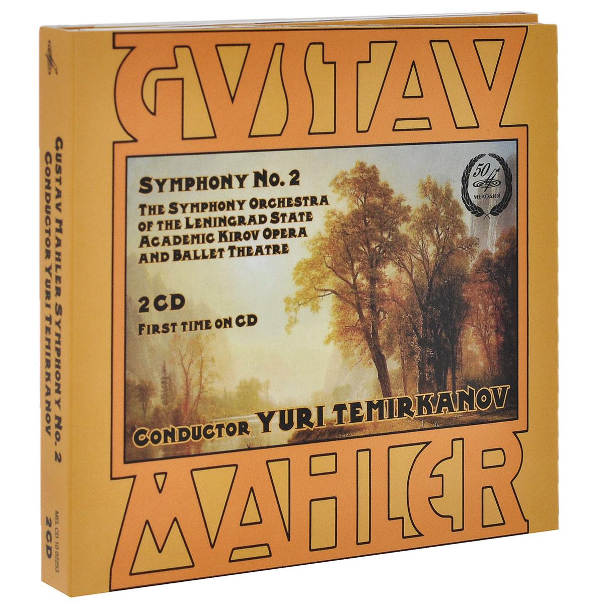 Издание содержит 20-страничный буклет с дополнительной информацией на английском, русском и французском языках.