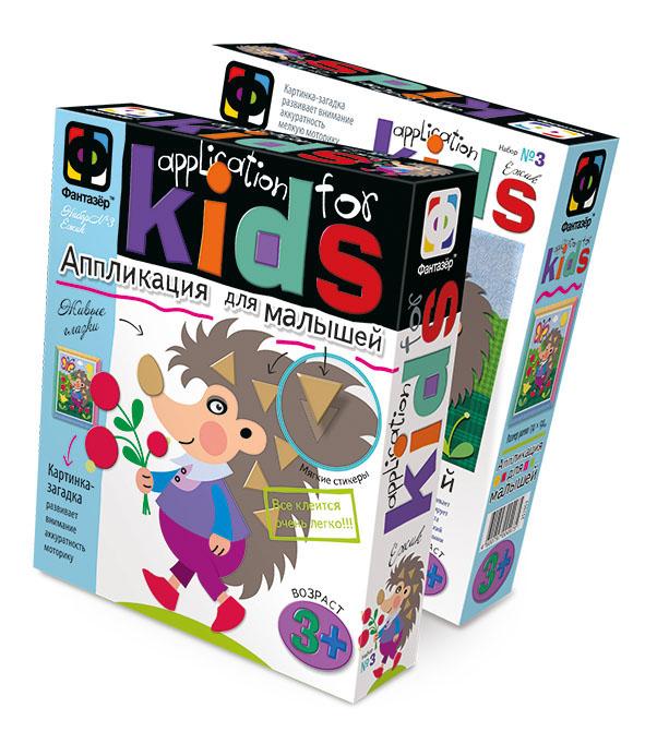 Аппликация для малышей №3 Спелые ягодки (Ежик)257053Детская игра на внимательность. Необходимо наклеить на картинку недостающие детали, сверяясь с образцом.