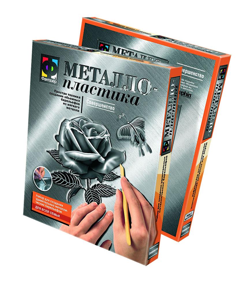 Набор для создания металлического барельефа Совершенство437001Набор для создания металлического барельефа Совершенство - прекрасная возможность для вас и вашего ребенка проявить свою изобретательность и мастерство в создании удивительных изображений на мягком металле. В набор входит: основа из алюминия, цветной шаблон, подробная инструкция, 4 стека, виниловый коврик, крепежное устройство. Используя несложную технику обработки тонкого металла, вы сможете изготовить необычное панно, которое станет чудесным подарком или украшением вашего интерьера. Работа с набором разовьет навыки, ловкость и терпение вашего ребенка и даст прекрасную возможность вам и вашему ребенку творчески взаимодействовать друг с другом в процессе изготовления оригинального предмета декора.