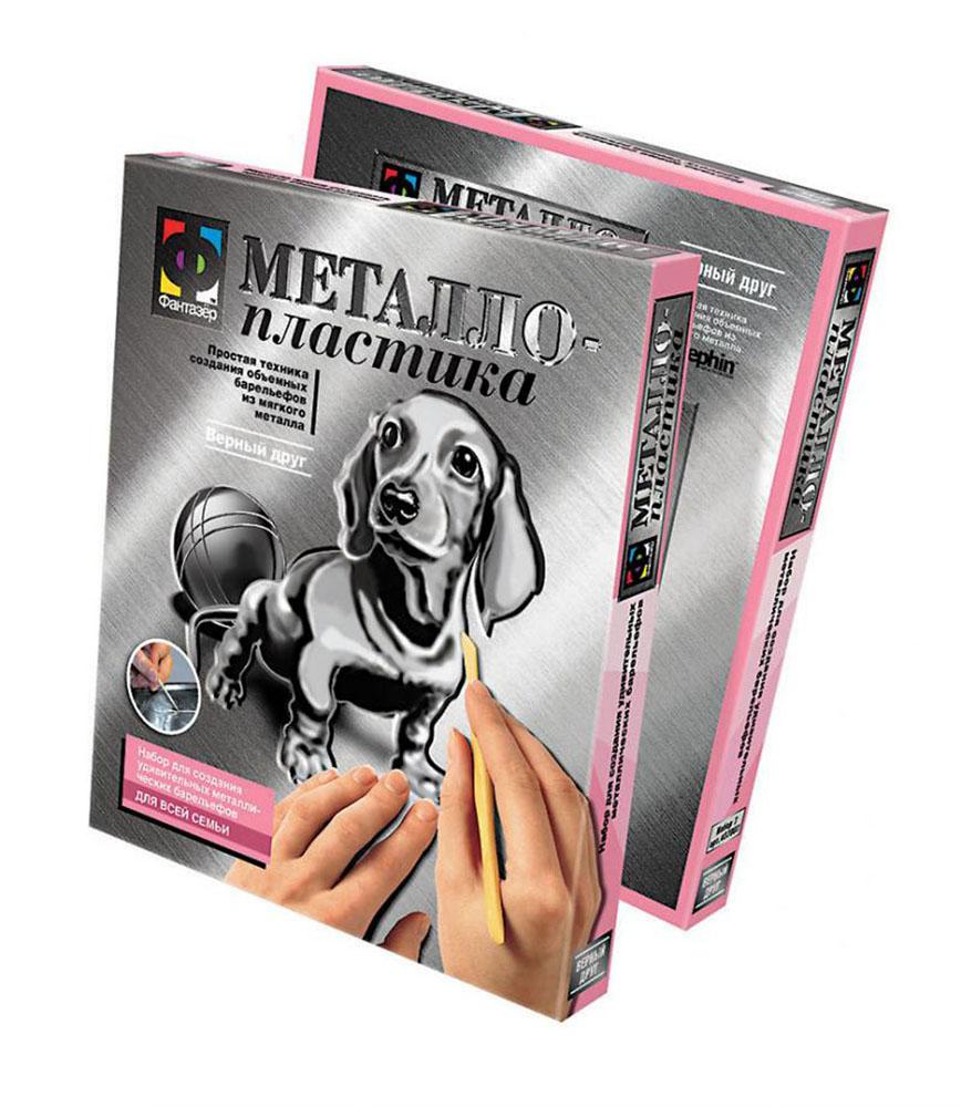 Набор для создания металлического барельефа Верный друг437007Набор для создания металлического барельефа Верный друг - прекрасная возможность для вас и вашего ребенка проявить свою изобретательность и мастерство в создании удивительных изображений на мягком металле. В набор входит: основа из алюминия, цветной шаблон, подробная инструкция, 4 стека, виниловый коврик, крепежное устройство. Используя несложную технику обработки тонкого металла, вы сможете изготовить необычное панно, которое станет чудесным подарком или украшением вашего интерьера. Работа с набором разовьет навыки, ловкость и терпение вашего ребенка и даст прекрасную возможность вам и вашему ребенку творчески взаимодействовать друг с другом в процессе изготовления оригинального предмета декора.
