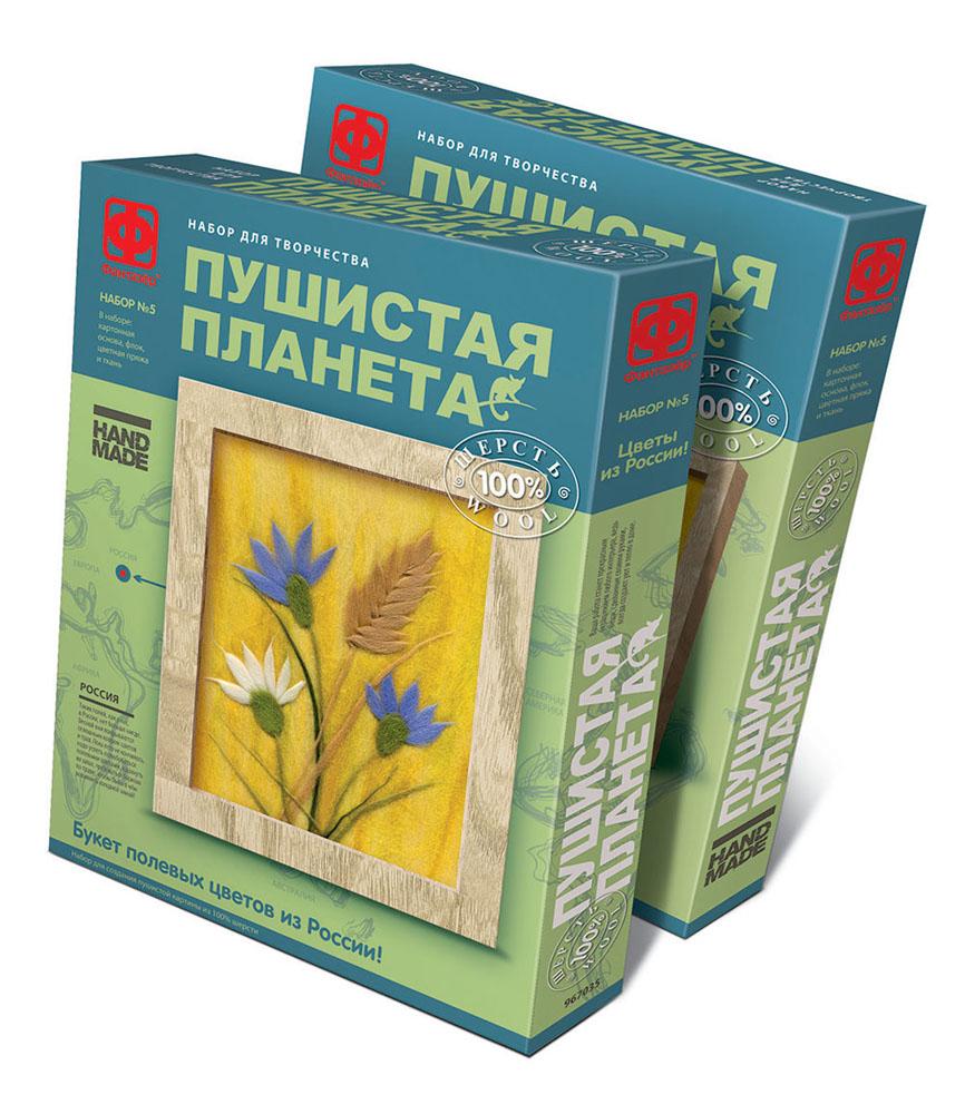 Набор для творчества Пушистая планета: Полевые цветы967035Набор для творчества Пушистая планета: Полевые цветы непременно привлечет внимание вашего маленького художника. С помощью этого набора ваш ребенок сам изготовит декоративную картину из шерсти. В набор входит: пластиковая пленка, цветное шерстяное полотно, тканевая основа, клей, картонная основа, самоклеющаяся пленка, объемная рамка, пошаговая инструкция. Ощущения нужны детям так же, как зрительные впечатления, ведь это один из способов познания мира. Серия Пушистая планета придумана для того, чтобы ваш малыш испытал как можно больше тактильных ощущений. Это поможет развить ему память, образное мышление и творческие способности. Ощущения важны и для развития нервной системы. Как считают психологи, именно они определяют то, как ребенок будет чувствовать себя физически и духовно. Шерсть, которую так приятно держать в руках, дарит ребенку уверенность, что мир вокруг него такой же теплый и добрый, и жить в нем уютно и безопасно.