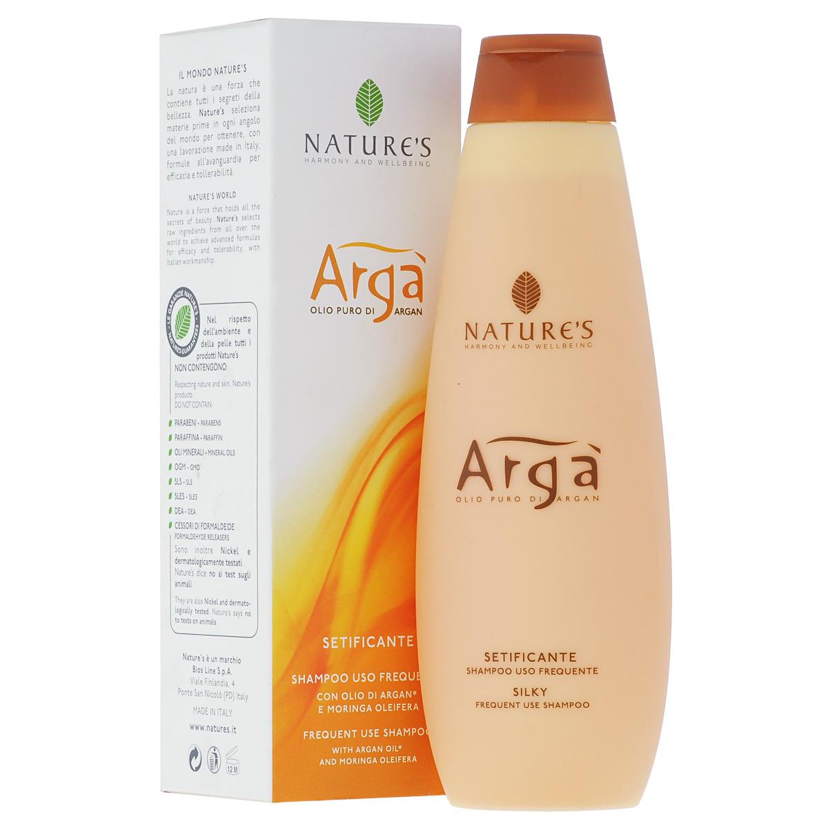 Шампунь Natures Arga, для частого использования, 200 мл60150921Шампунь Natures Arga рекомендуется для ухода за поврежденными, слабыми, тонкими волосами. Шампунь обладает восстанавливающим, антистрессовым эффектом. Питает, увлажняет, наполняет волосы силой, оставляя их мягкими, шелковистыми и сияющими. Тонизирует и успокаивает кожу головы. Благодаря эфирному маслу лицеи, придает приятное ощущение свежести и благополучия. Предназначен для частого использования.