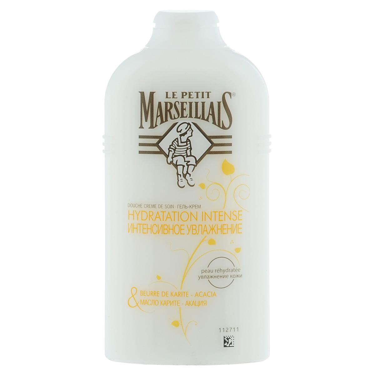 Le Petit Marseillais Гель-крем для душа Интенсивное увлажнение Акация и масло Карите 250 мл