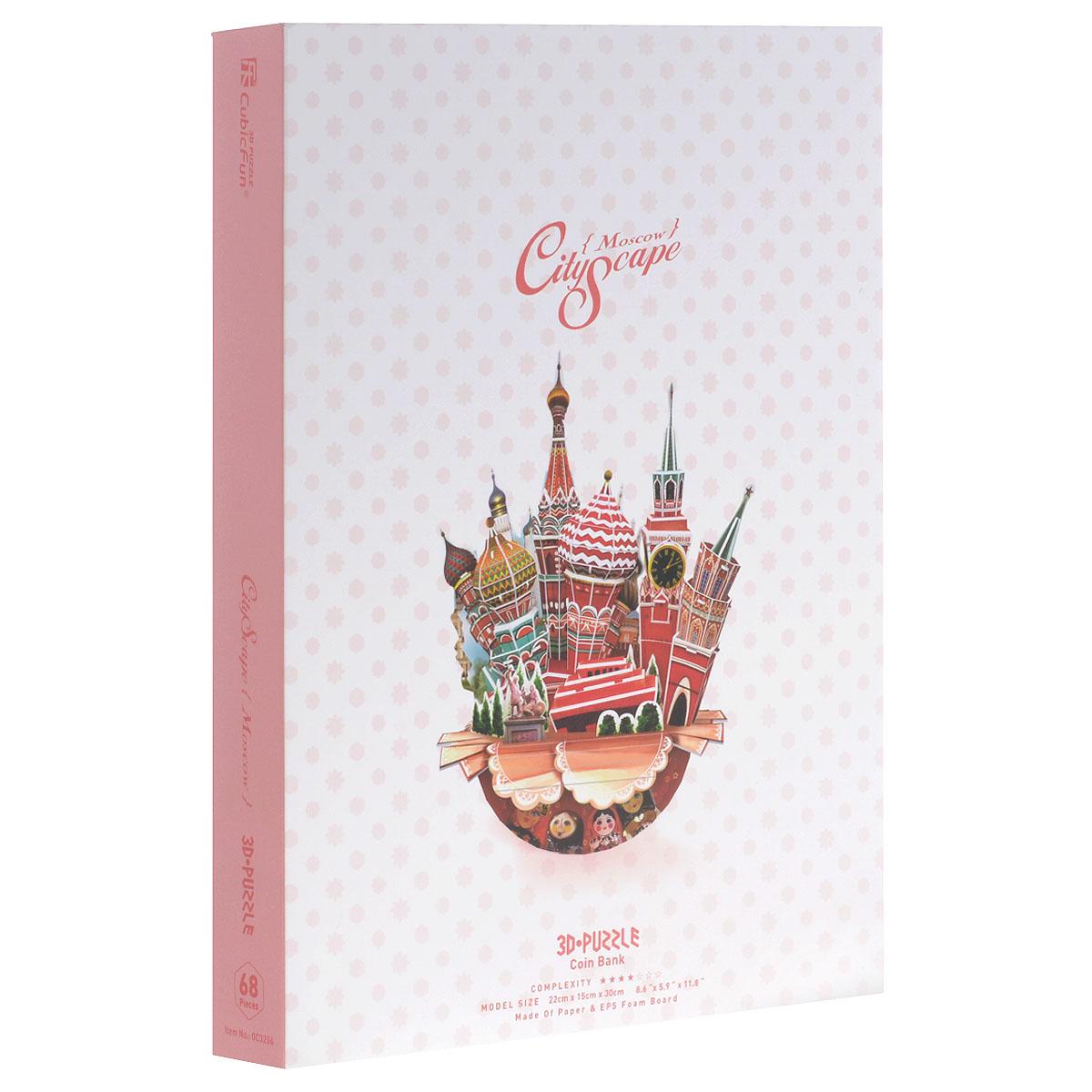 CubicFun Городской пейзаж: Москва, 68 элементов