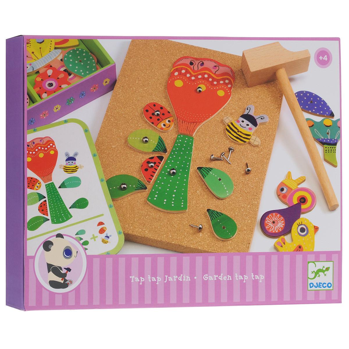 Djeco Игровой набор-конструктор Сад06643Игровой набор-конструктор Djeco Сад станет увлекательным развлечением для вашего ребенка, ведь он сможет создать прекрасный сад из цветов прямо у себя дома. В набор входят основа, на которой будут собираться цветы, деревянные элементы с изображениями фрагментов 5 разных цветов, 5 двусторонних карточек с изображениями возможных вариантов цветов, металлические гвоздики и деревянный молоток. С помощью элементов набора малыш сможет создать цветы согласно изображениям на карточках или проявить творческие способности и придумать собственный вариант. В элементах конструктора имеются дырочки для гвоздиков. Выбрав нужные элементы, осторожно приколотите их к основе - и цветок готов! Гвоздики легко извлекаются из основы, и можно создавать цветы снова и снова. Конструктор упакован в подарочную коробку. Конструкторы Djeco - увлекательная игра, в процессе которой развивается фантазия и пространственное мышление ребенка, развивается внимание и усидчивость.