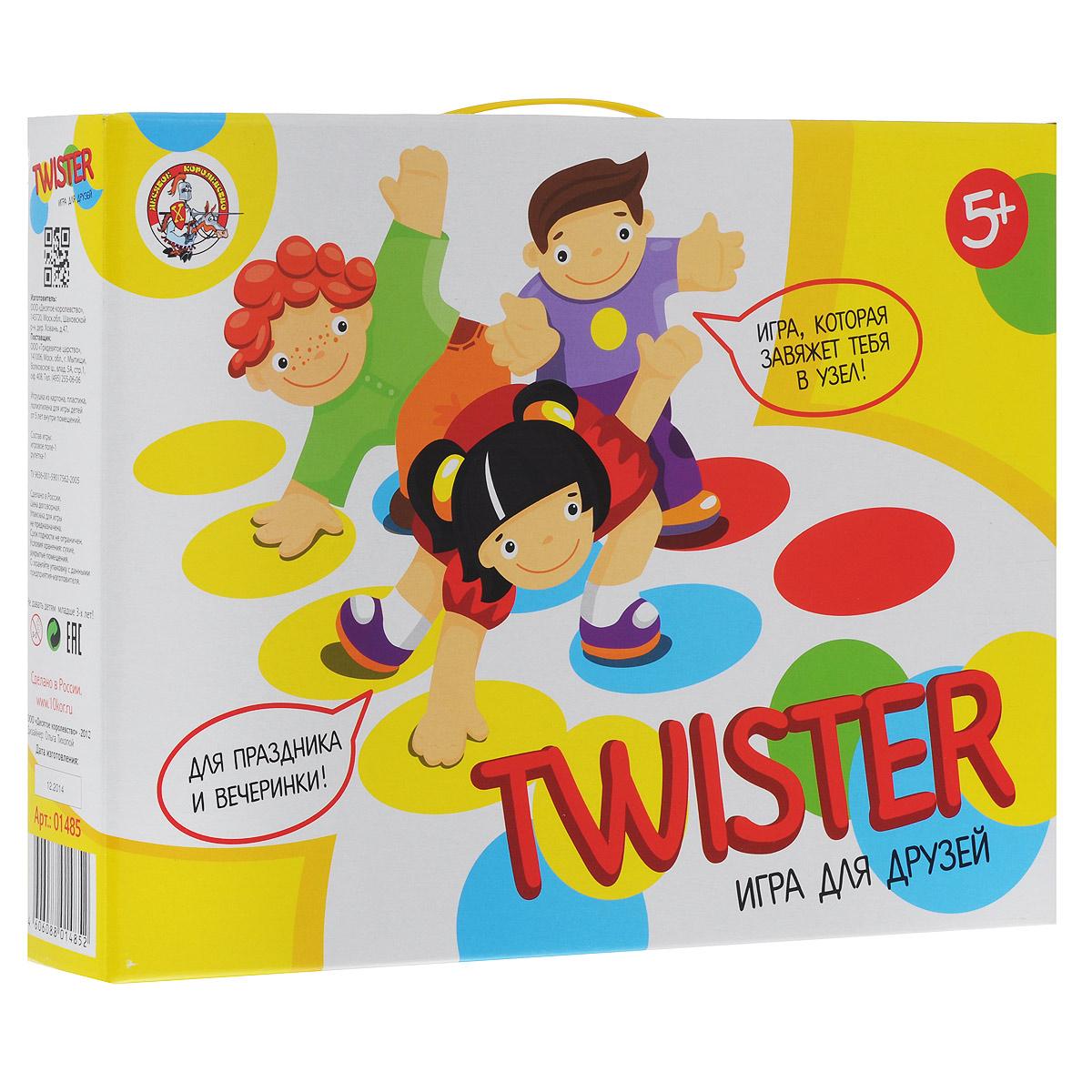 Игра Десятое королевство Твистер01485Игра Десятое королевство Твистер - это веселая и интересная игра для подвижных и активных детей, а также и их родителей. В компании с этой игрой никогда не будет скучно! Поле выполнено из прочного ПВХ. Яркие круги на поле поднимут всеобщее настроение, а значит, праздник будет еще веселей! В состав игры входят поле и рулетка из плотного картона с пластиковой стрелкой. Рулетка представляет из себя круг, разделенный на 4 сектора: руки (левая и правая) и ноги (левая и правая). В каждом секторе - 4 круга: синий, зеленый, желтый и красный. Эта игра учит детей и взрослых играть в команде, уметь слышать и понимать всех участников игры.