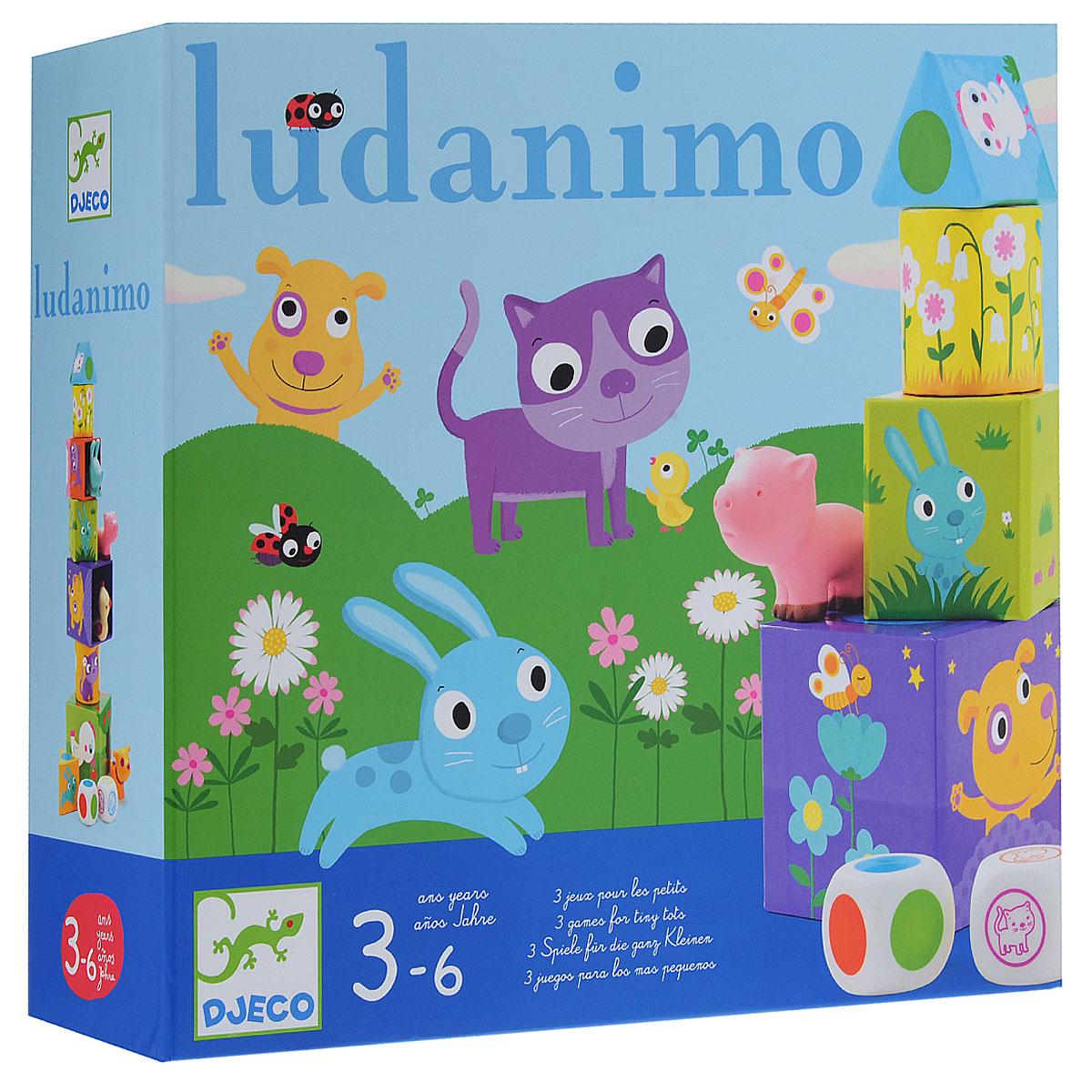 Djeco Настольная игра Люданимо08420Настольная игра Djeco Люданимо позволит вашему ребенку самостоятельно построить свой собственный городок и поселить в нем забавных животных. В дальнейшем сюжет игры будет развиваться по желанию малыша. Комплект игры включает 15 коробочек (6 круглых, 5 квадратных, 4 треугольных), 6 фигурок животных (курочка, свинка, зайчик, коровка, кошечка, собачка), два кубика и иллюстрированные правила игры на русском языке. Возможны три варианта игры: Прогулка животных, Прятки, Тарарах у животных. Малыш будет прятать фигурки животных под коробочками или ставить их сверху, строить пирамидки и свое игровое поле и многое другое. Кубики и фигурки выполнены из мягкого пластика, коробочки - из прочного картона. Красочные элементы игры понравятся вашему ребенку и обязательно поднимут настроение и ему, и окружающим. Игра поможет малышу сконцентрировать свое внимание, развивать пальчики рук, вырабатывать правильное мышление. Рекомендуемый возраст: от 3 до 6 лет.