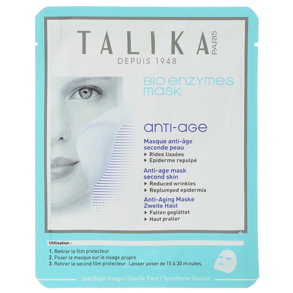 Talika Антивозрастная маска для лица Bio Enzymes, 20 г709435Aнтивозрастная маска для лица Bio Enzymes. Входящий в состав маски коллаген увлажняет и разглаживает морщины, женьшень и бамбук придают коже сияние и яркость.