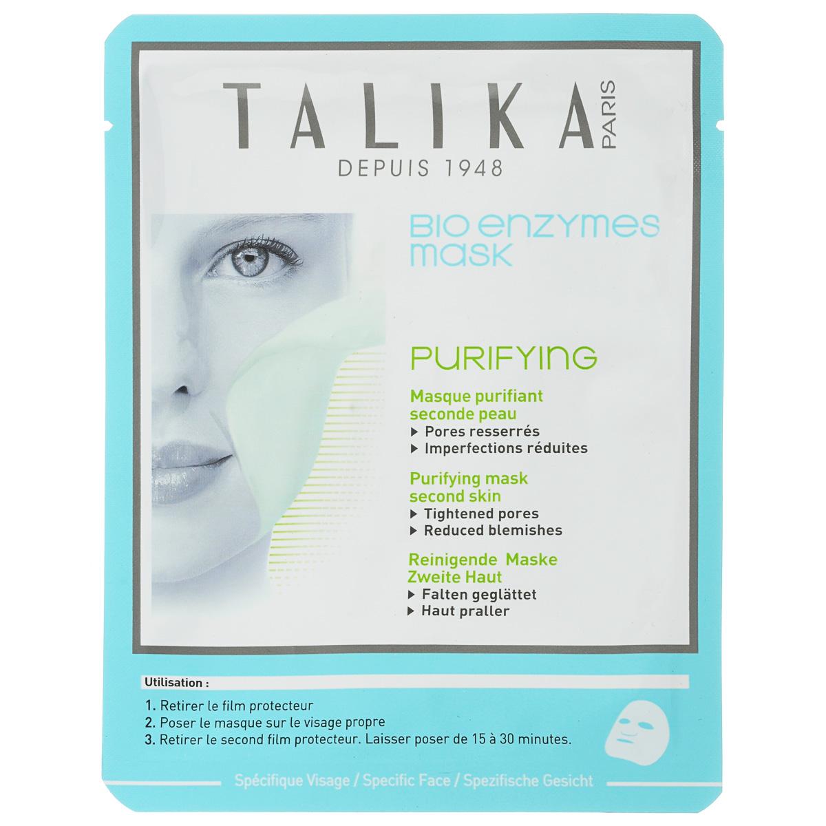 Talika Маска для лица Bio Enzymes, очищающая, 20 г709438Очищающая маска для лица Bio Enzymes. Экстракт корицы и арника горная придают матовость коже, успокаивают, сужают поры. Орех органовый смягчает и защищает кожу благодаря витамину E.