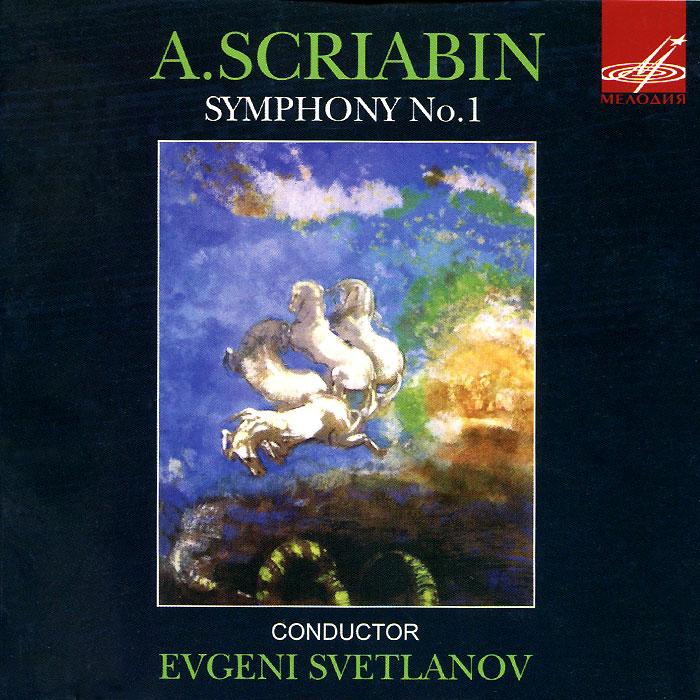 Издание содержит 4-страничный буклет с дополнительной информацией на русском и английском языках.