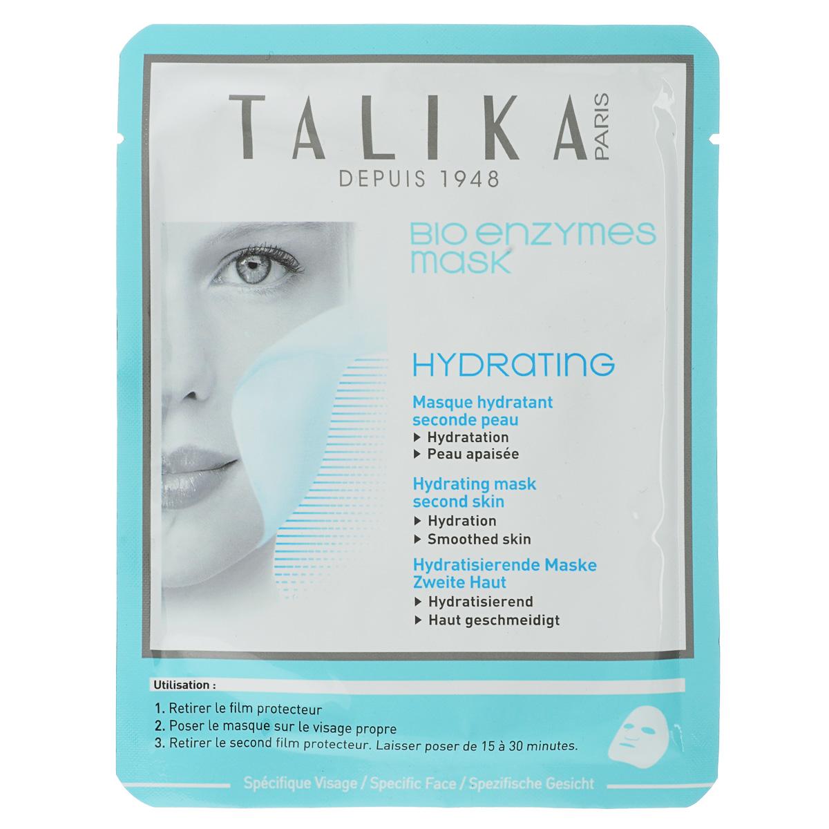 Talika Увлажняющая маска для лица Bio Enzymes, 20 г709434Увлажняющая маска для лица Bio Enzymes. Насыщенная задерживающим влагу сахаром маска обогащает кожу влагой. Экстракты альпийских цветов успокаивают кожу.