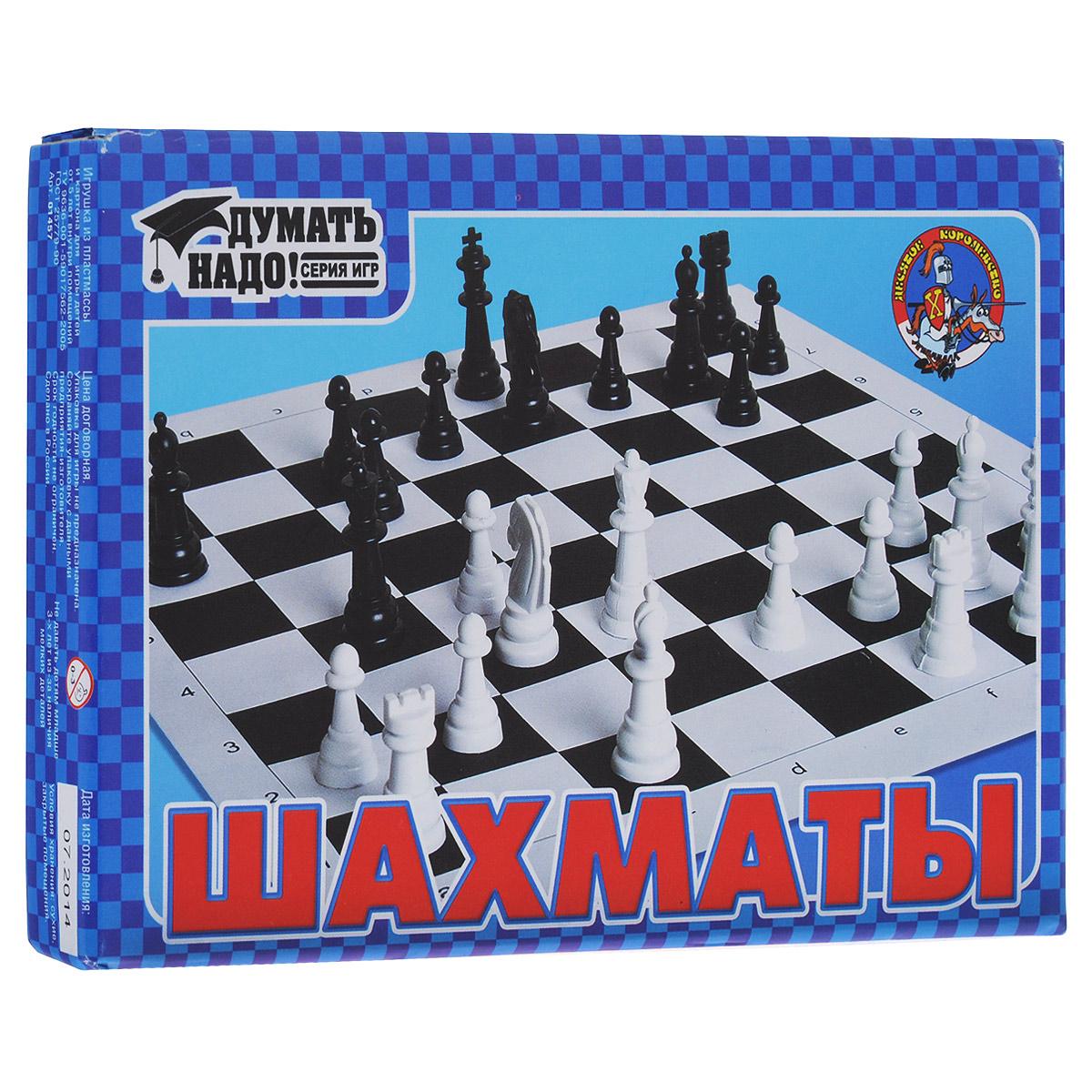 Шахматы Десятое королевство01457Шахматы Десятое королевство позволят вам с пользой провести досуг. В набор входят картонная коробка для хранения элементов игры, раскладывающаяся в игровое поле, и 32 небольшие шахматные фигурки черного и белого цветов. Коробка с набором не занимает много места и легко уместится в любой дорожной сумке. Шахматы - настольная логическая игра со специальными фигурками на 64-клеточной доске для двух соперников, сочетающая в себе элементы искусства (в части шахматной композиции), науки и спорта.