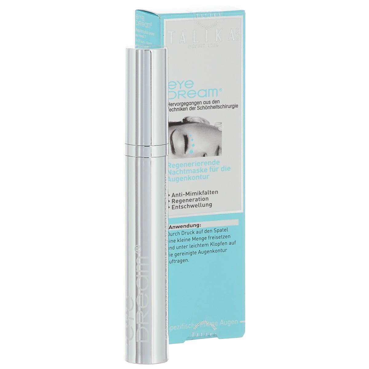 Talika Ночная маска для контура глаз, восстанавливающая, 15 мл619914Ночная восстанавливающая маска для контура глаз состоит из пептидов и расслабляющих активных веществ, восстанавливает кожу ночь за ночью. Уменьшает прилив крови к контурам глаз, кожа разглаживается и остается глубоко увлажненной. Наносить ежедневно вечером легкими похлопываниями на очищенную кожу вокруг глаз по орбитальной косточке.