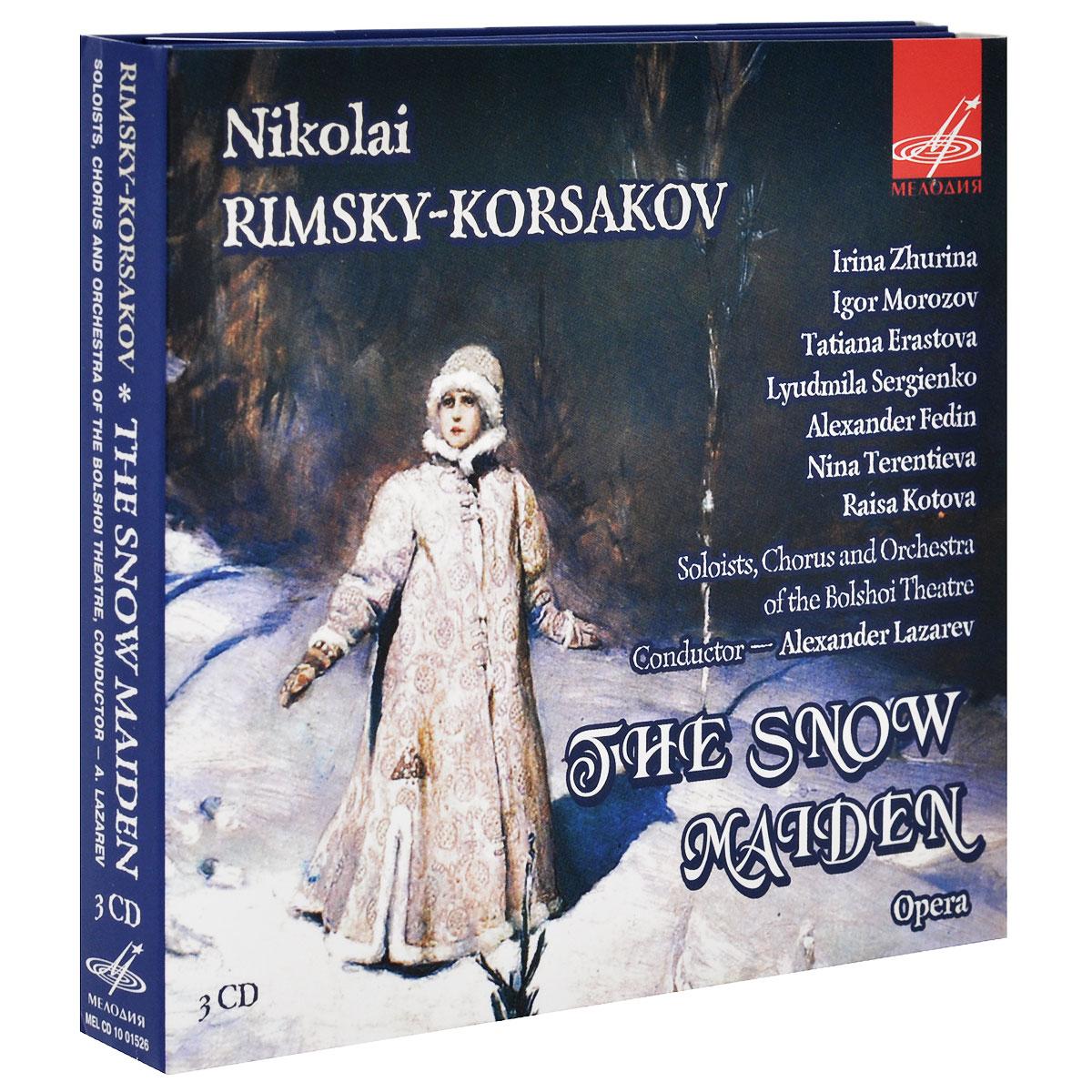 Zakazat.ru Alexander Lazarev. Nikolai Rimsky-Korsakov. The Snow Maiden (3 CD)