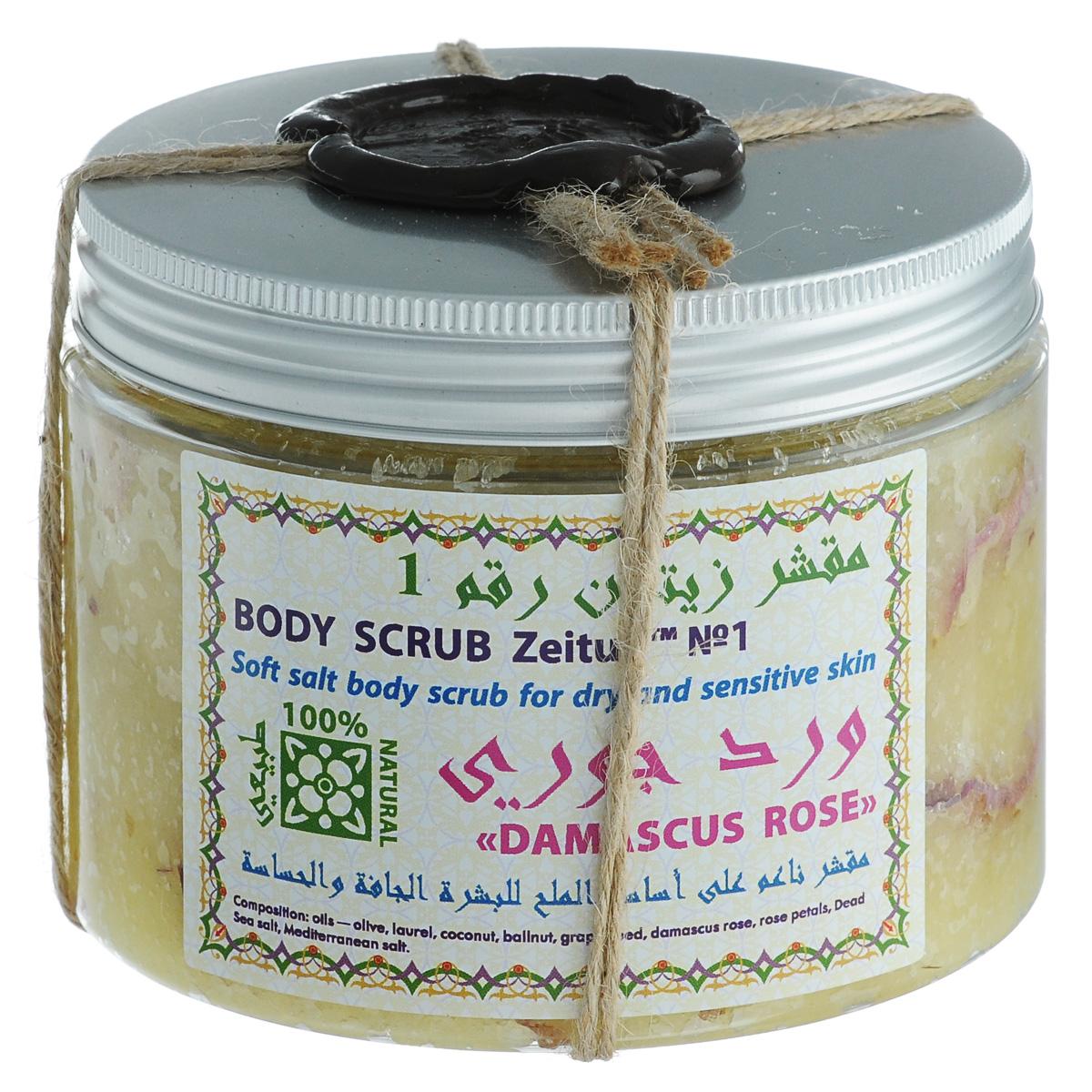 Зейтун Скраб для тела №1 солевой Дамасская роза, 500 млZ2001Мягко и эффективно отшелушивает отмерший эпителий, раскрывает поры, смягчает ороговевшую кожу. Благодаря натуральным маслам и солям масляный скраб для сухой кожи насыщает кожу необходимыми витаминами и минералами. Не сушит и не стягивает кожу, а, наоборот, увлажняет и смягчает её, оставляя на теле нежный аромат дамасской розы.