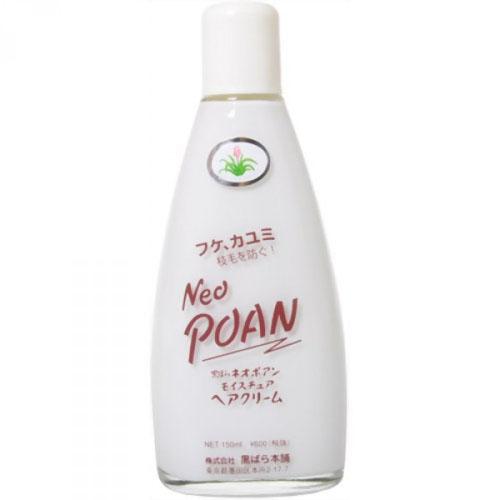Kurobara Увлажняющий крем Neo POANT для окрашенных и секущихся волос 150 мл.