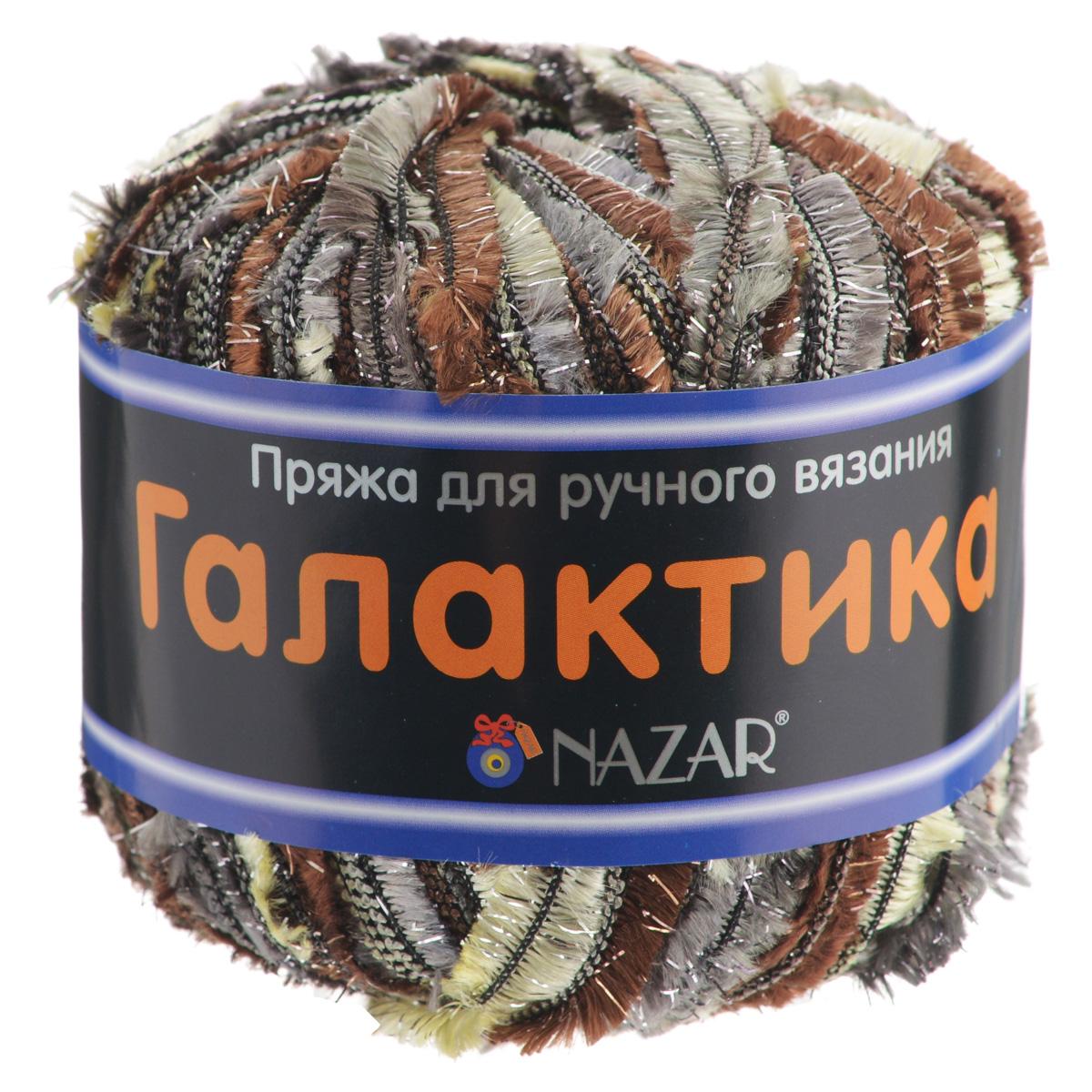 Пряжа для вязания Nazar Галактика, цвет: крем, коричневый, серый (2090), 125 м, 50 г, 10 шт349007_2090Пряжа для вязания Nazar Галактика изготовлена из полиэстера с добавлением люрекса. Это очень популярная декоративная пряжа для ручного вязания. Из нее получаются модные и очень красивые палантины, роскошные пелерины и нарядные кофточки. Пряжа очень красивая, вяжется легко и быстро. Может использоваться как основная или отделочная пряжа. Если сложить 1 нить Галактики с 1-й нитью классической пряжи, подходящей по цвету и фактуре, вы можете создать свое неповторимое полотно. Для вязания рекомендуется крючок №5-8 и спицы №5-6. Состав: 80% полиэстер, 20% люрекс. Ширина нити: 10 мм. Комплектация: 10 шт.