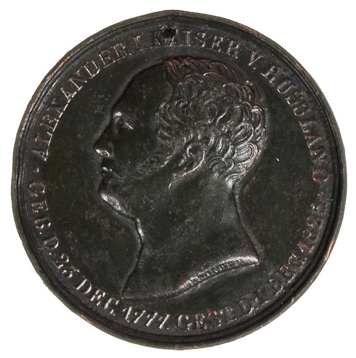Медаль на смерть Императора Александра I. Бронза, 1825 годK421306Бронзовая медаль На смерть Императора Александра I, 1825 год. Медальер Генрих Франц Брандт (1789—1845). Бронза. Диаметр 4,5 см. Сохранность очень хорошая. В верхней части было просверлено отверстие (вероятно, медаль использовалась, как подвеска), но впоследствии отверстие была реставрировано (видно на фото). В обрезе шеи подпись медальера: «BRANDT. F.». На лицевой стороне (аверсе) надпись на немецком языке: «ALEXANDER I. KAISER V. RUSSLAND // GEB. D. 23 DEC. 1777. GEST. D. 1 DEC. 1825» (Александр I Император Всероссийский // родился 23 декабря 1777 г. скончался 1 декабря 1825 г.). На оборотной стороне (реверсе): «ZUR // ERINNERUNG // AN DIE // GEDAECHTNISS // FEYER // DES 23 DECEM. 1825» (В память молитвенного поминовения 23 декабря 1825 г.). Гурт гладкий. Превосходный подарок коллекционеру!