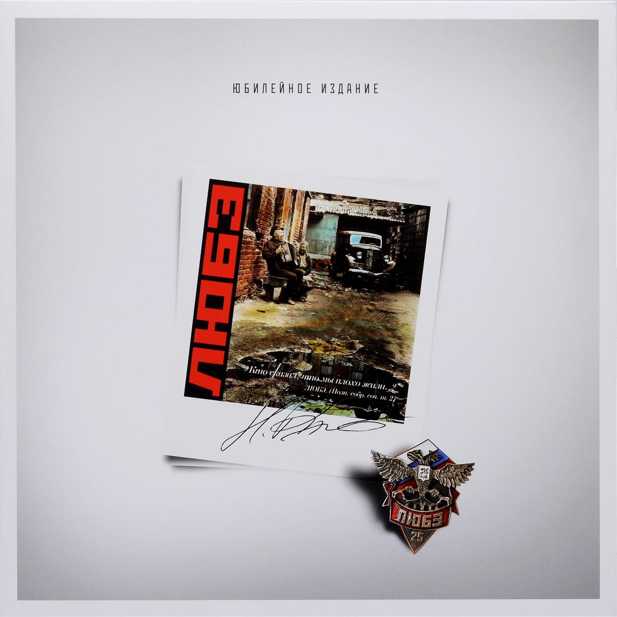 Издание содержит вкладыш с текстами песен.