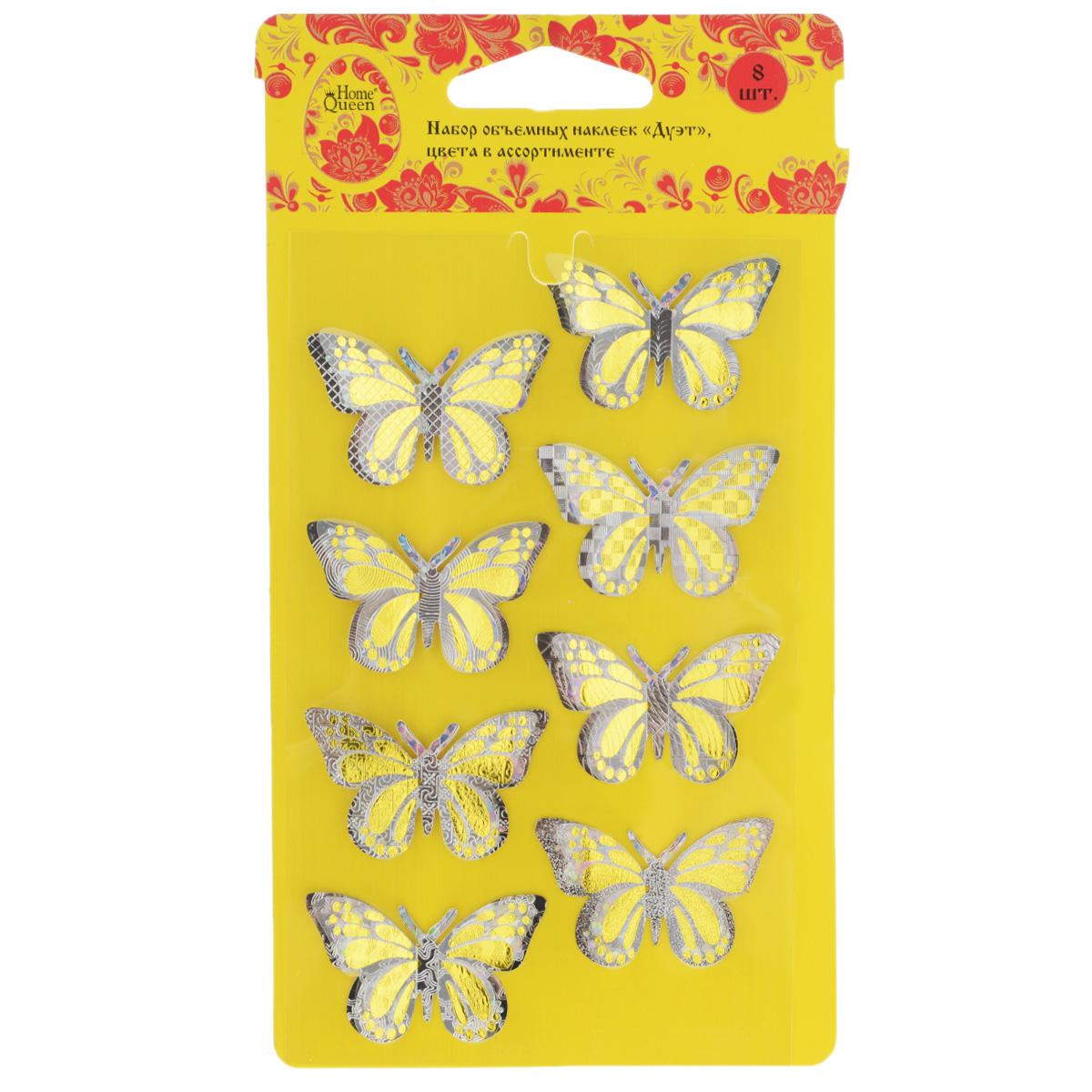 """Набор объемных наклеек Home Queen """"Дуэт"""", цвет: серебристый, золотистый, 8 шт"""