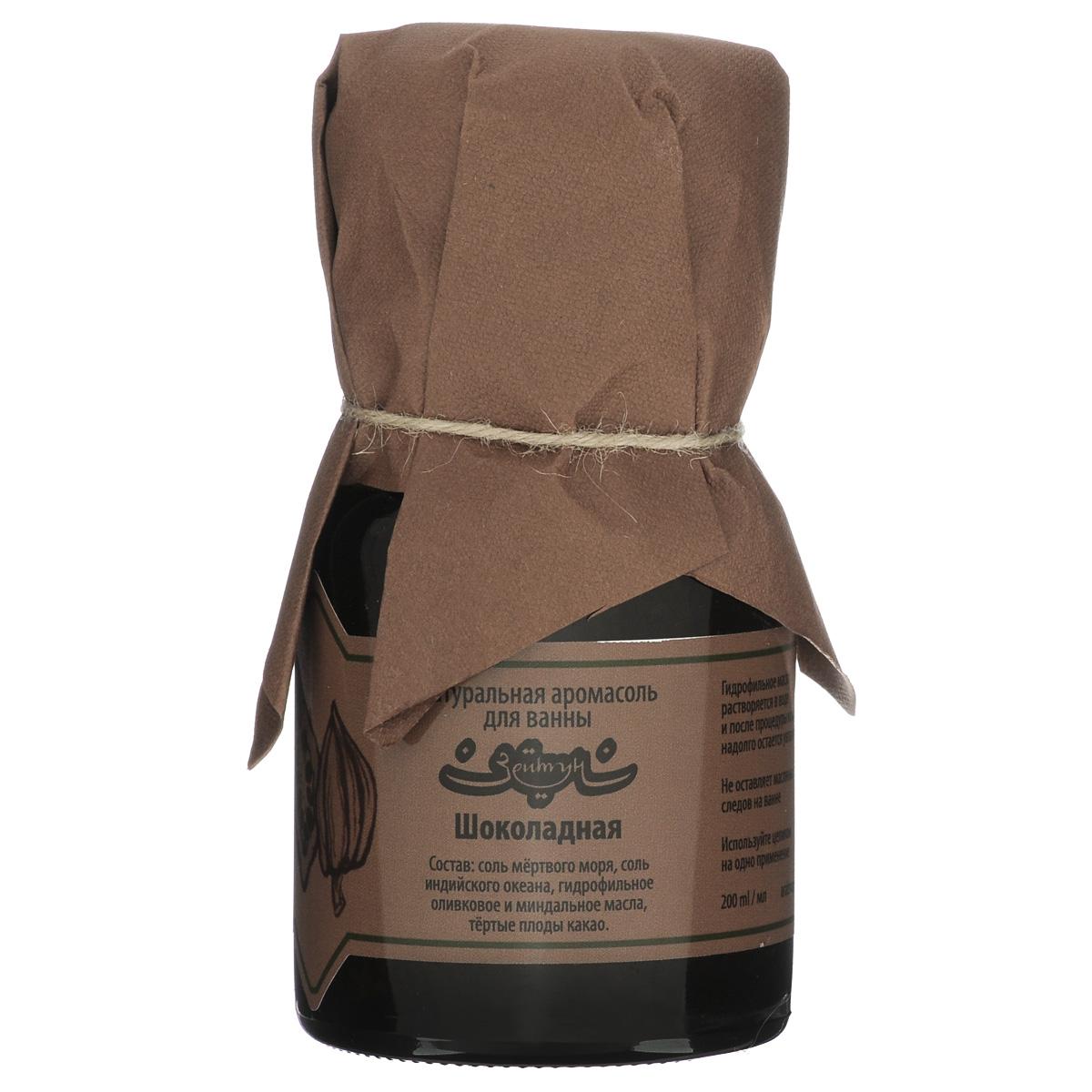 Зейтун Аромасоль для ванны шоколадная, 200 млZ2106Шоколадная ванна? Да, с тонким ароматом какао и ванили. Ароматическое и эстетическое удовольствие, а благодаря гидрофильным маслам ваша кожа станет гладкой и нежной, получит необходимое увлажнение и питание. Не оставляет масляных следов на ванне.