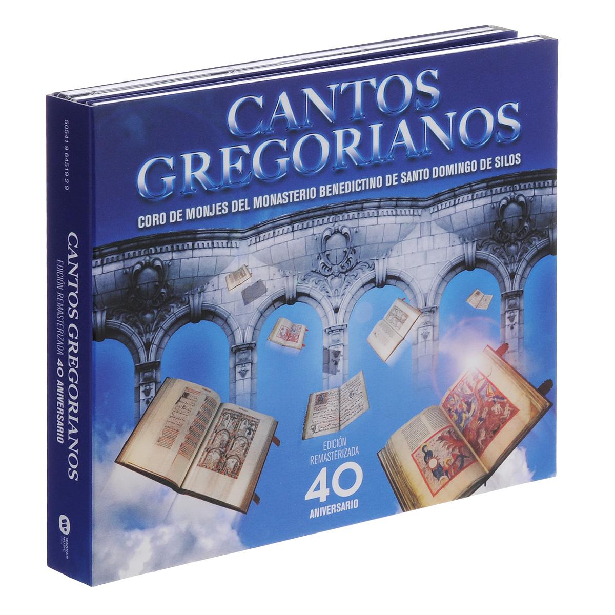 Cantos Gregorianos. Edicion Remasterizada. 40 Aniversario (3 CD)