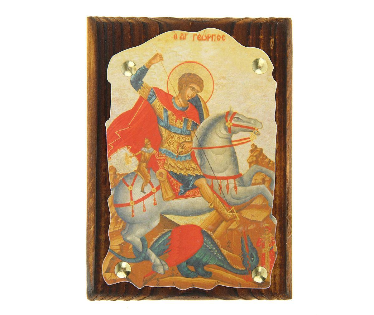 "Sima-land Икона ""Георгий Победоносец"", 10,5 х 14,5 см 137012"
