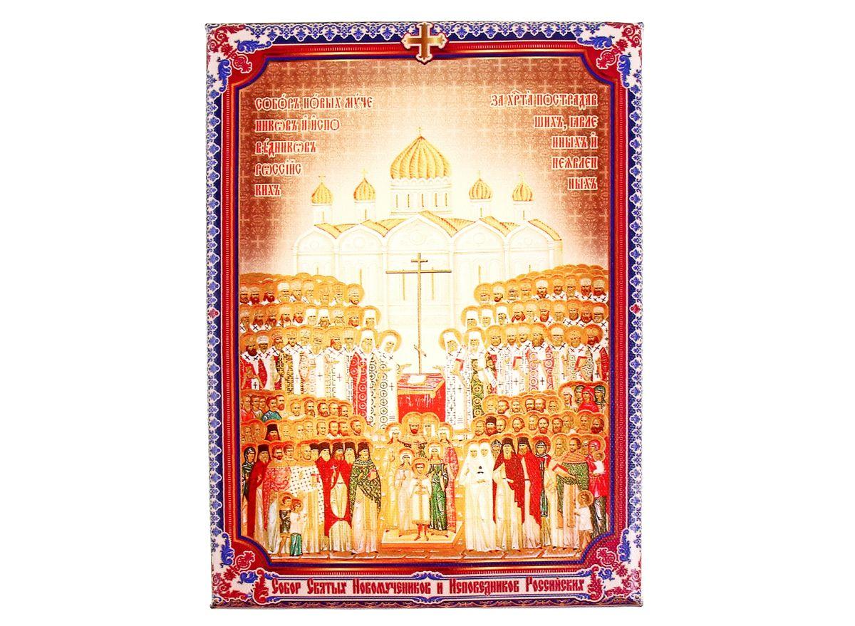 Икона Собор Святых Новомучеников и Исповедников Российских, 14,5 х 20,5 см156486Икона Собор Святых Новомучеников и Исповедников Российских состоит из качественной деревянной рамки, обтянута холстом с полноцветным изображением. На обратной стороне имеется металлический подвес, благодаря чему икону удобно вешать на стену. Изображенный образ полностью соответствует канонам Русской Православной Церкви. Такая икона будет прекрасным подарком с духовной составляющей.