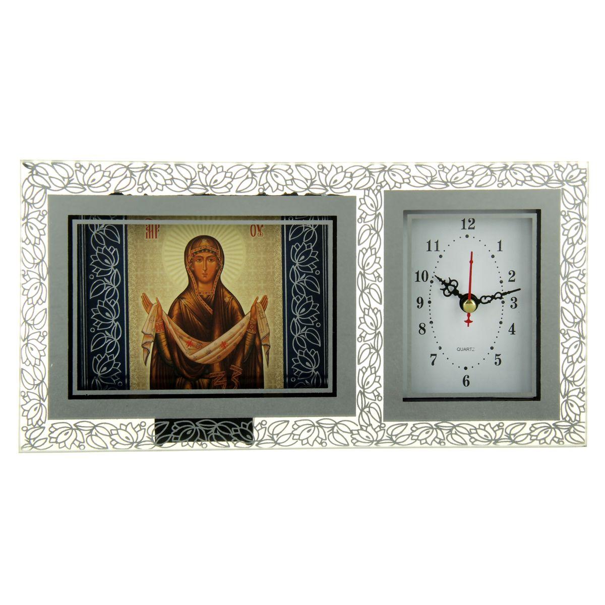 Часы с иконой