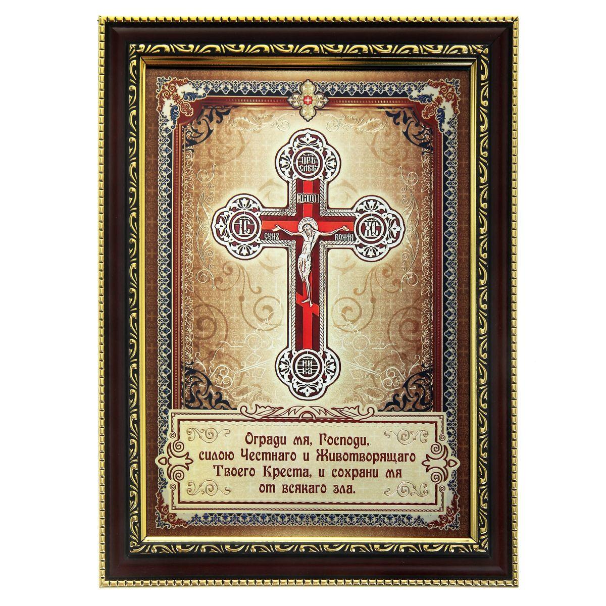 Икона с молитвой Молитва Кресту Господню, 26 х 34,5 см185075Икона Молитва Кресту Господню состоит из деревянной рамки с пластиковым орнаментом и со стеклом, в которую вставлен фольгированный лист с изображением православной иконы и молитвы. С задней стороны имеется ножка для удобного размещения на плоской горизонтальной поверхности. Изображенный образ полностью соответствует канонам Русской Православной Церкви. Такая икона в рамке привнесет в ваш дом согласие и мир и будет прекрасным подарком, оберегающим близких вам людей.