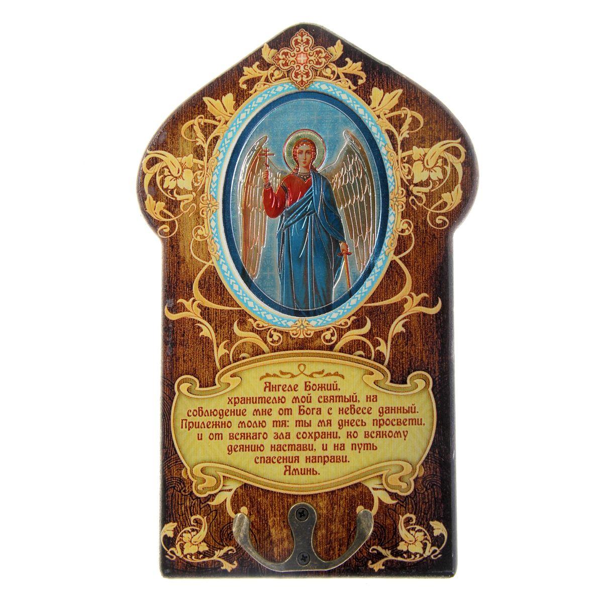 Ключница Sima-land Ангел-Хранитель, 14 х 22 см187453Ключница Sima-land Ангел-Хранитель с металлическими крючками, выполнена из качественного дерева. Изделие оформлено фольгированной иконой и молитвой. Икона полностью соответствует канонам Русской Православной Церкви. На обратной стороне ключницы имеется металлический подвес, за который ее удобно вешать на стену. Такая ключница будет достойным подарком с глубоким смыслом. Размер ключницы: 14 см х 22 см х 1 см.