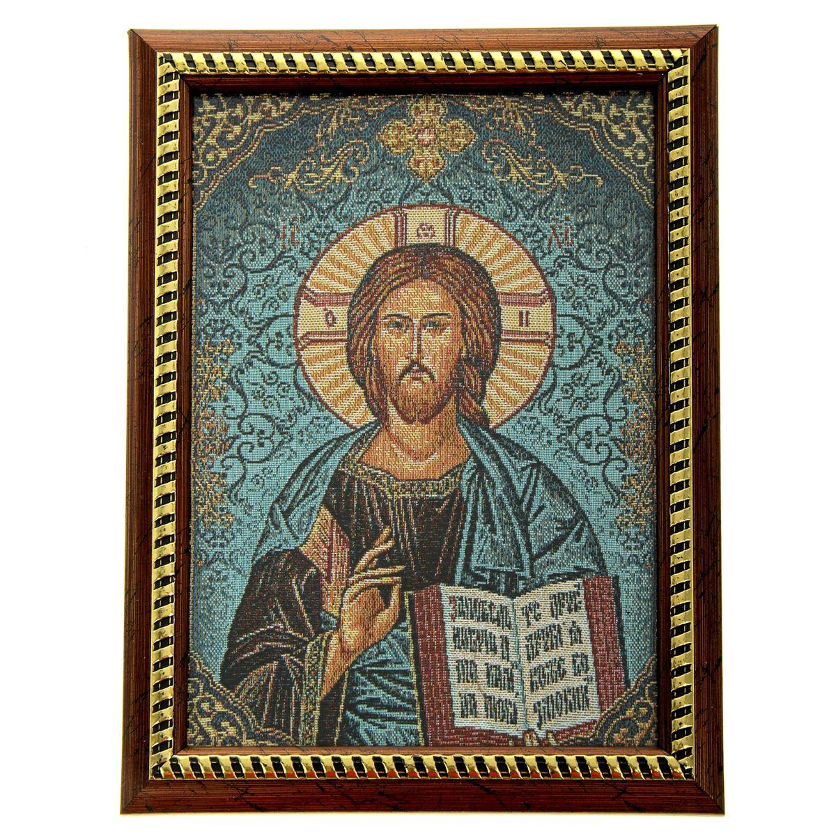 Икона в рамке Господь Вседержитель, 21 см х 27,5 см188550Икона Господь Вседержитель представляет собой святое изображение, вытканное на ткани и вставленное в деревянную рамку со стеклом. На обратной стороне иконы есть подставка, поэтому удобно располагать такую икону на столе. Икона полностью соответствует канонам Русской Православной Церкви. Икона выглядит по-настоящему богатой. Такая икона будет прекрасным подарком с духовной составляющей.