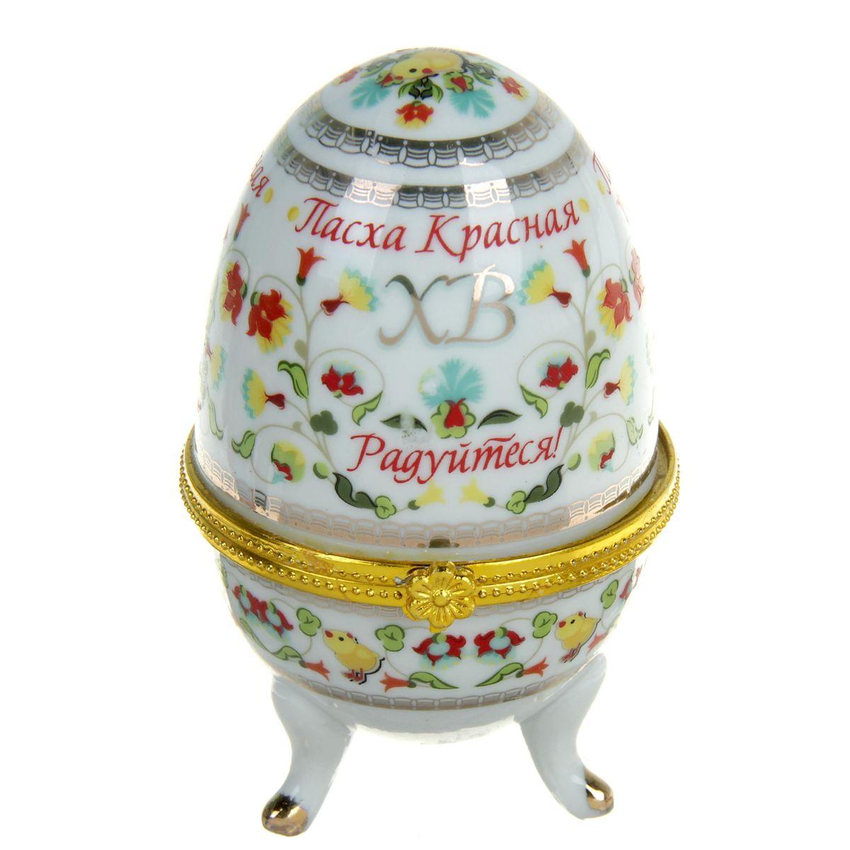 Яйцо-шкатулка Sima-land Цветочный, высота 10 см890105Яйцо-шкатулка Sima-land Цветочный представляет собой изделие, изготовленное из белоснежной прочной керамики и оформленное красочным цветочным изображением. Изделие располагается на изящных ножках. Яйцо-шкатулка Sima-land Цветочный порадует своим великолепием и функциональными особенностями. Это не только символичный, но и очень полезный подарок на светлый праздник Пасхи. Диаметр яйца-шкатулки: 6 см. Высота яйца-шкатулки: 10 см.