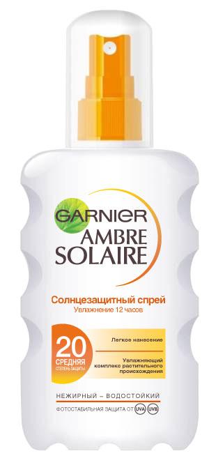 Garnier Солнцезащитный спрей Ambre Solaire, водостойкий, для светлой уже загорелой кожи, SPF 20, 200 млC1522016Классическая гамма Garnier Ambre Solaire предлагает надежную защиту от солнца, великолепно увлажняет кожу и препятствует ее преждевременному старению.